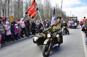 День Победы, парад