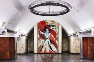 нацизм, метро