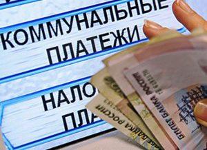 С 1 июля в России вырастут тарифы ЖКХ