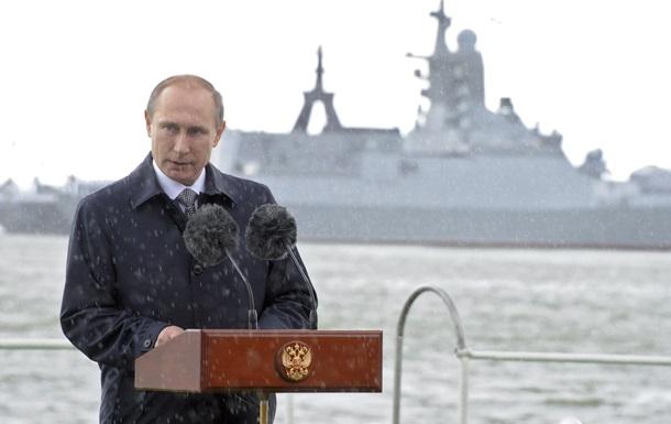 Путин, флот, морская доктрина