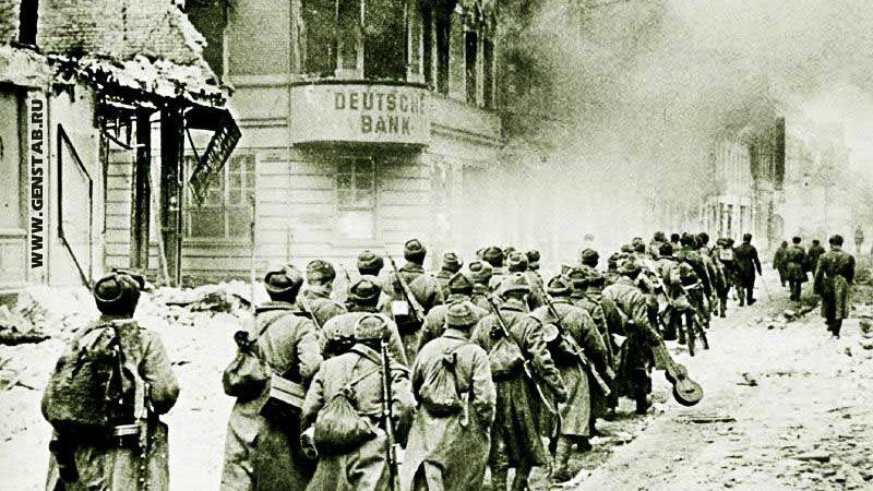 ВОВ, Берлин, День Победы, пехота
