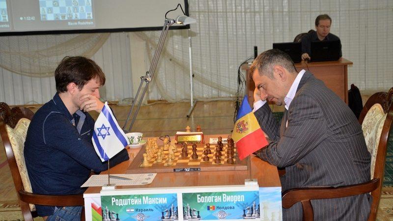 шахматы, Родштейн-Бологан