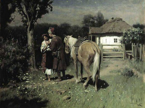 «Украинская ночь», 1905 год Пимоненко Николай