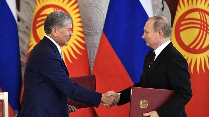 президент, Киргизия, Путин