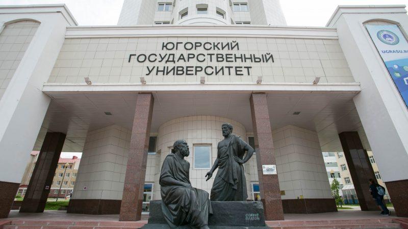вера, ВУЗы, митрополит Павел