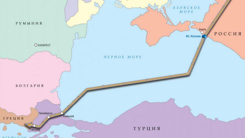Турецкий поток, ТЭК, газ