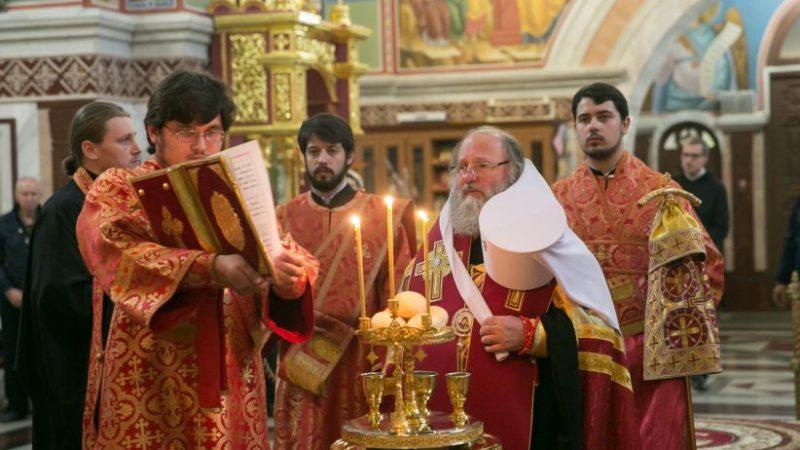 вера, митрополит Павел