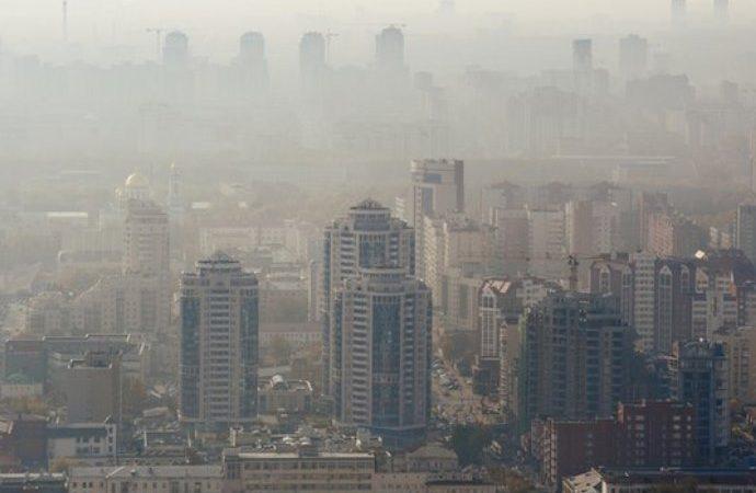 Екатеринбург, смог