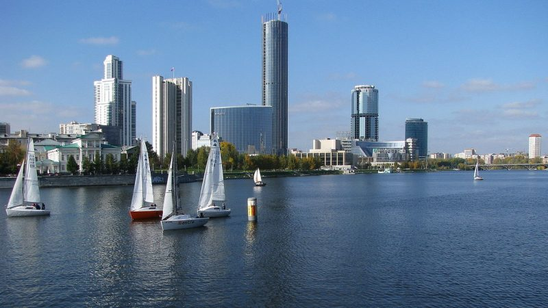 Городской пруд Исеть, Екатеринбург
