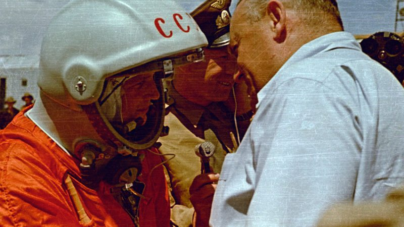 Терешкова, космонавт, Королёв