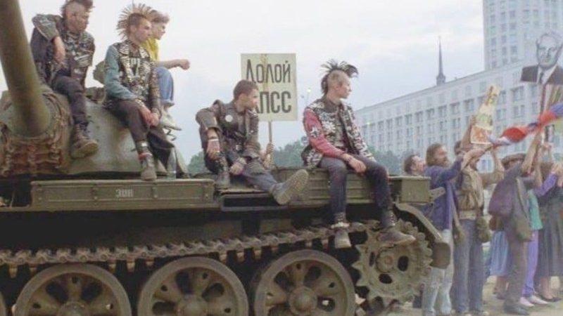 панки, анархия, Москва, путч, КПСС,