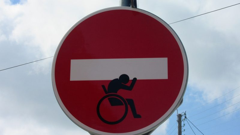 инвалиды, благоустройство