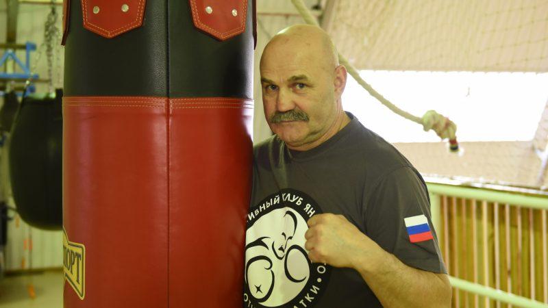 Вячеслав Яновский, единоборства