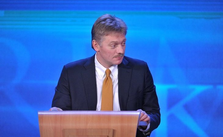 http://static.kremlin.ru/media/events/photos/big2x/NmbxRvplAwHcyAALsige5tglvBpXmdzh.jpeg