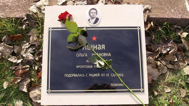 Яшная Ольга
