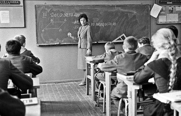 школа, СССР, класс