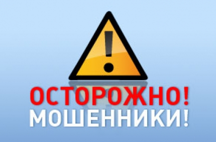 http://72.mchs.gov.ru/upload/site59/document_news/0Mn8tgE5M2-big-reduce350.jpg