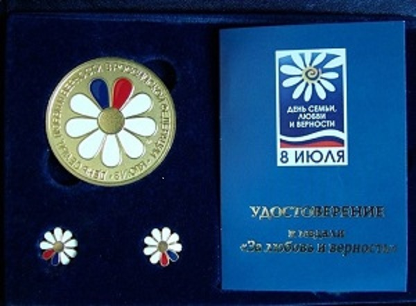 https://upload.wikimedia.org/wikipedia/ru/5/5f/For_love_and_faithfulness_%28medal%29.jpg