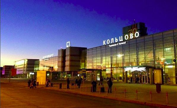 Кольцово, аэропорт