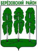 герб Березовского р-он