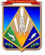 герб Ханты-Мансийского р-на