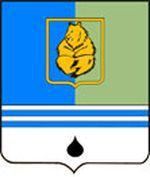 герб Когалыма