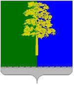 герб Кондинского р-на