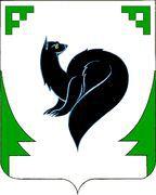 герб Мегиона