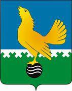 герб Пыть-Яха