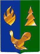 герб Советского р-на