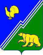 герб Югорска