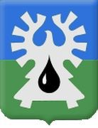 герб Урая